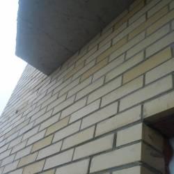 Разборка балкона_1